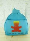 【震撼精品百貨】泰迪熊_Happy Bear~後背包『藍色』