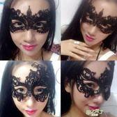 情趣內衣性感蕾絲?空黑色眼罩化妝舞會派對表演面具女