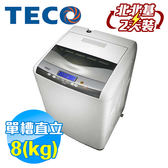 東元 TECO 8公斤單槽洗衣機 W0838FW