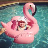 寶寶遊泳圈1-3-6歲 兒童火烈鳥坐騎加厚雙氣囊救生圈小孩嬰兒坐圈  歐萊爾藝術館