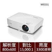 【商務】BenQ SVGA入門高亮商務投影機 MS531【下殺2000元】