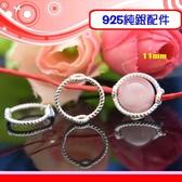 銀鏡DIY S925純銀材料配件/亮面扭麻花/螺旋紋水晶轉運輪圓珠框11mm~適合手作蠶絲蠟線/幸運繩