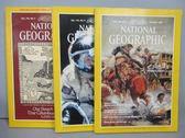 【書寶二手書T1/雜誌期刊_PAJ】國家地理雜誌_1986/1+10+11月_共3本合售_英文版