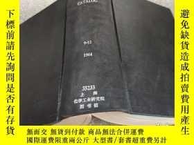 二手書博民逛書店monthly罕見catalog 9-12 1964 (每月目錄