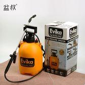 噴霧器盆叔的店 EVIKA噴霧壺 肩背噴霧器 氣壓式園藝澆花噴壺澆花澆水