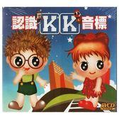 認識KK音標 VCD (5片裝) (音樂影片購)