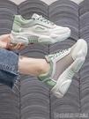 網紅老爹鞋女ins潮2020春季新款內增高女鞋春夏網面透氣運動網鞋 印象家品