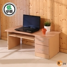 台灣製造《百嘉美》 B-HD-PC009WO 低甲醛防潑水熱壓成型和室電腦桌/工作桌/書桌-DIY