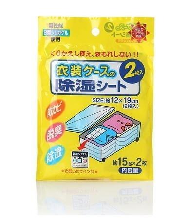 【NFWK可循環除濕袋】 日本WAKO 可循環衣物乾燥劑 衣櫃乾燥劑 除濕防潮 皮箱衣物防黴劑