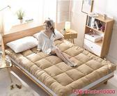 床墊加厚床墊1.8m床褥子1.5m雙人墊被褥學生宿舍單人0.9米1.2m榻榻米 JD 年終狂歡盛典