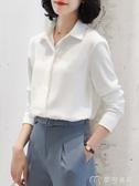 長袖襯衫新款雪紡白色襯衫女長袖寬鬆百搭職業襯衣氣質初秋上衣工作服 麥吉良品