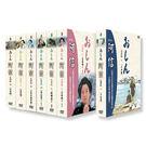 阿信 完全版(一~七)全 DVD【全297集】(小琳綾子/田中裕子/已羽信子)