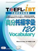(二手書)TOEFL:iBT高分托福字彙120(2CD、1MP3)