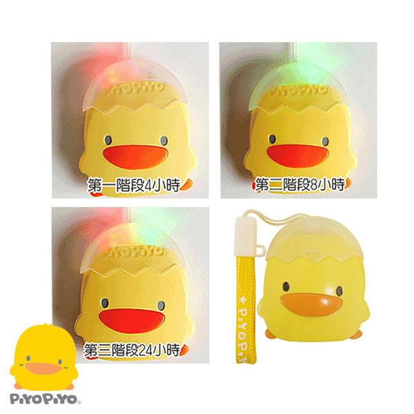 黃色小鴨 造型驅蚊器