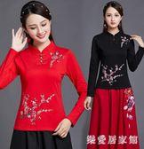 大尺碼民族風女裝上衣 秋裝新款中國風繡花長袖t恤女立領刺繡打底衫 QG7496『樂愛居家館』