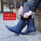 時尚雨鞋女中筒雨靴成人防水鞋短筒加絨套鞋韓國水靴防滑膠鞋套鞋 夏季狂歡