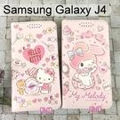 三麗鷗彩繪皮套 Samsung Galaxy J4 (5.5吋) Hello Kitty 美樂蒂【正版】