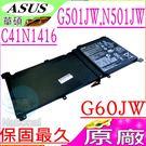 ASUS 電池(原廠)-華碩 C41N1...