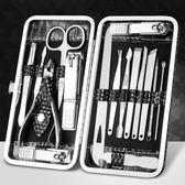修剪指甲刀套裝家用大號指甲鉗修甲工具修腳刀指甲剪不鏽鋼成人 最後一天85折