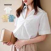春裝上市-MIUSTAR 襯衫V領扭結素面滑布雪紡上衣(共3色)【NH0085】預購