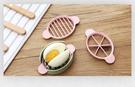 TwinS天然環保小麥桔梗 多功能切蛋器 創意松花蛋皮蛋水煮蛋切片器(切花辦、切片)【顏色隨機】