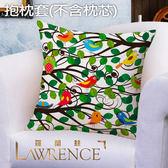 【羅蘭絲】林鳥抱枕套(45x45cm)棉麻印花靠墊客廳裝飾