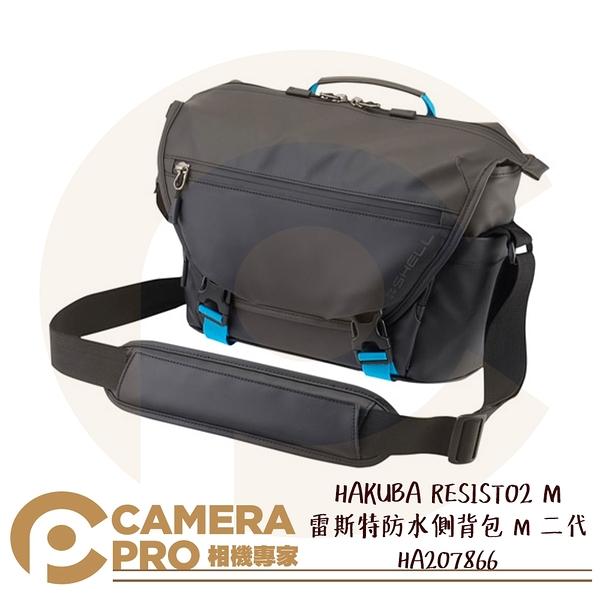 ◎相機專家◎ HAKUBA RESIST02 M 雷斯特防水側背包 M 二代 相機包 HA207866 公司貨