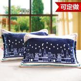 冬季珊瑚絨 枕套 法萊絨枕芯套 一對 加厚保暖枕頭套單人4874枕套 最後一天85折