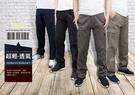 KUPANTS 【三件1110】絕對涼感工作褲 多口袋工作褲 側袋工作褲 夏季薄款熱銷推薦 M~5L 7006