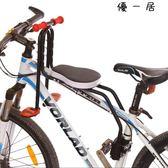 山地車兒童座椅前置快拆式腳踏車寶寶前座椅