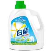 白蘭茶樹除菌洗衣精2.7kg【愛買】
