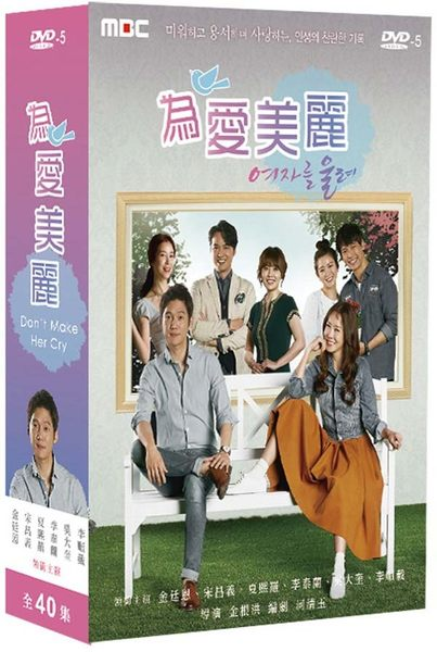 為愛美麗 DVD (音樂影片購)