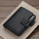 搭扣三折錢包男士短款豎青年韓版多功能折疊軟皮夾多卡位拉鏈錢夾 依凡卡時尚