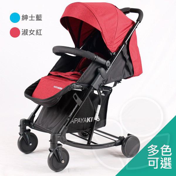 PAPAYA KIDS T609 透氣型手推嬰幼兒車-紳士藍/淑女紅【佳兒園婦幼館】