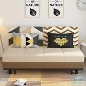 沙發床 沙發床兩用多功能可折疊客廳小戶型單雙三人1.81.5米乳膠布 十點一刻