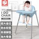 寶寶餐椅坐凳兒童餐桌椅多功能宜家嬰兒學坐...