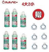 日本ChuChu啾啾- 經典寬口徑玻璃奶瓶(4大2小) 2399元+贈啾啾寬口奶瓶奶嘴6顆