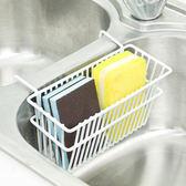 ◄ 生活家精品 ►【R39-1】鐵藝水槽瀝水掛架 置物 瀝乾 衛生 乾淨 通風 收納 菜瓜布 清潔 廚房