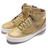【六折特賣】Nike 籃球鞋 Jordan Jasmine PREM HC GG 金 白底 金牌 蛇紋 女鞋 大童鞋【PUMP306】 807711-709