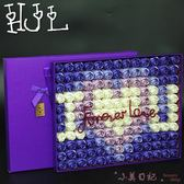 DIY144手工折紙玫瑰花成品禮盒情人節禮物 YX1667『小美日記』