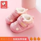 學步鞋 學步鞋男寶寶棉鞋春季女鞋子軟底不掉0-1歲3童鞋加絨加厚【快速出貨八折鉅惠】