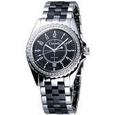 【僾瑪精品】Canody 璀璨優雅時尚黑時尚陶瓷鑽錶(黑)-CM5616D-A