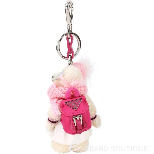 PRADA Trick Orsetto 粉色後背包墨鏡泰迪熊吊飾/鑰匙圈 1810607-03