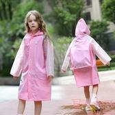 兒童雨衣寶寶男女童加厚連體防水雨披【聚可愛】