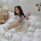 天絲 床包被套組(薄) 雙人【茶風鈴】涼感 親膚 100%tencel 萊賽爾纖維 翔仔居家