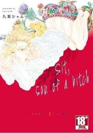 Sit,son of a bitch(全)