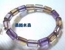 『晶鑽水晶』天然紫黃晶手鍊鑽石切割角度~早期商品亮透度超棒 23公克~附禮盒*免運費