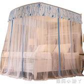 蚊帳新款伸縮蚊帳U型家用1.8m床網紅ins公主風1.5m米床帶支架加密加厚 NMS蘿莉小腳丫