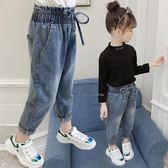 女童褲子新款春裝韓版洋氣牛仔褲兒童長褲女孩花苞高腰哈倫褲 快速出貨