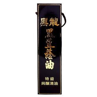 黑龍 特級黑豆蔭油(清) 600ml